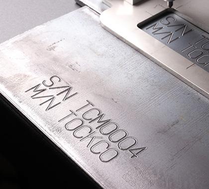 Steel flat bar.
